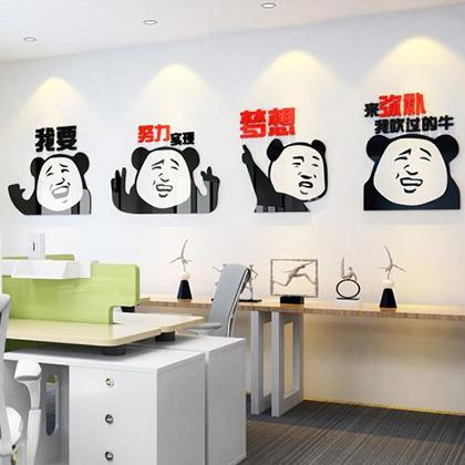 成都选择办公楼装修设计公司需要考虑哪些方面?